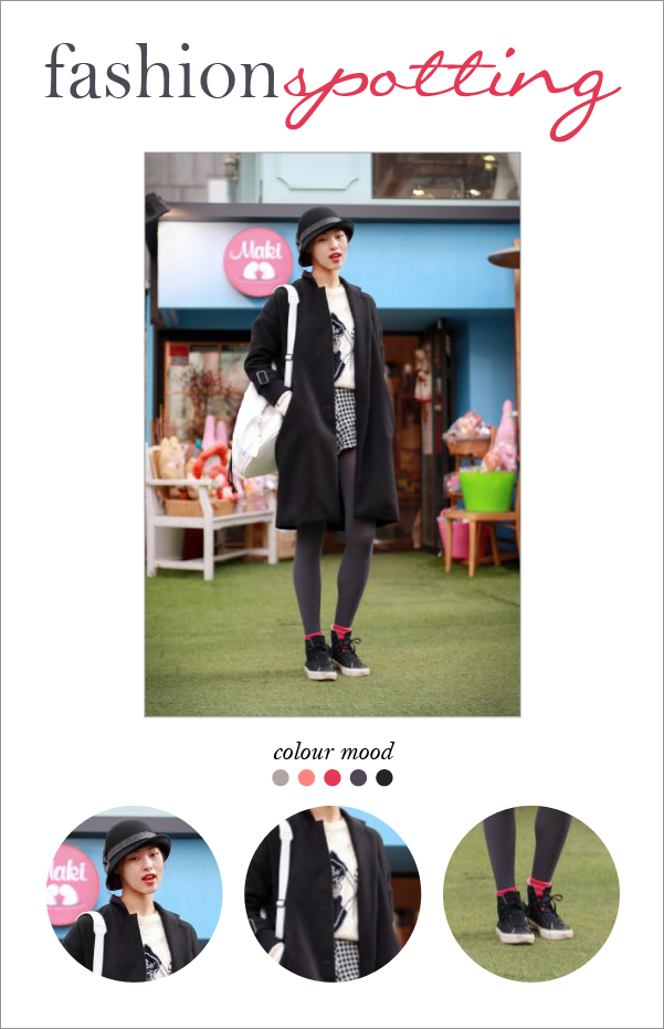 MFP_FashionSpotting_20140114_Look3.png