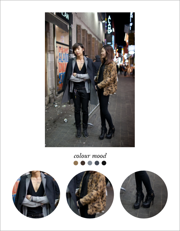MFP_FashionSpotting_20140211_Look2.png