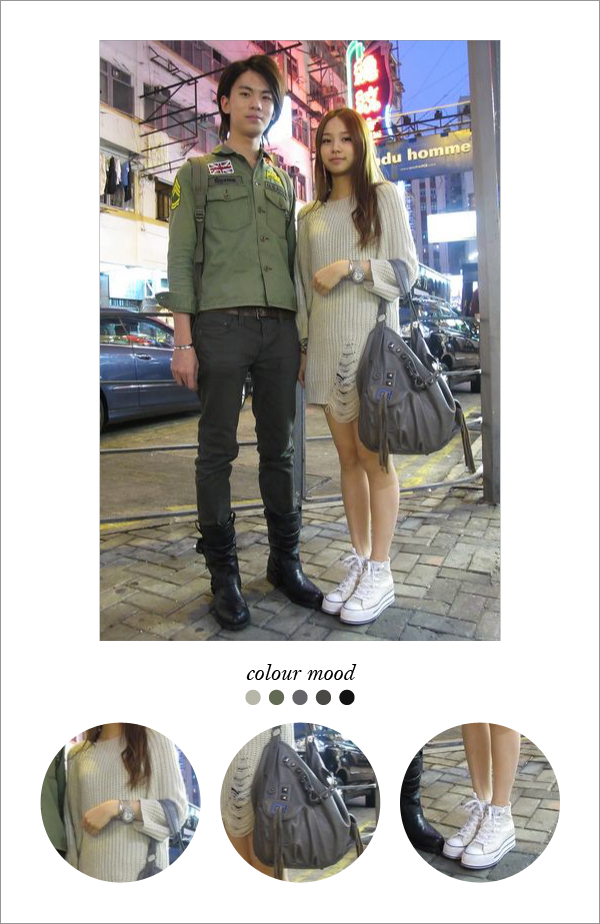 MFP_FashionSpotting_20140225_Look3.png