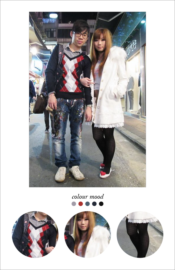 MFP_FashionSpotting_20140225_Look4.png