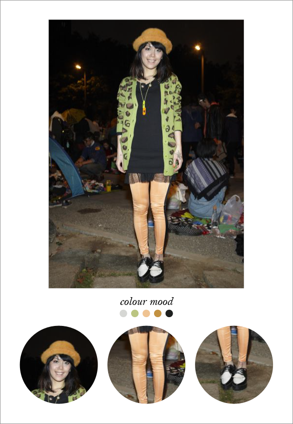 MFP_FashionSpotting_20140318_Look2.png