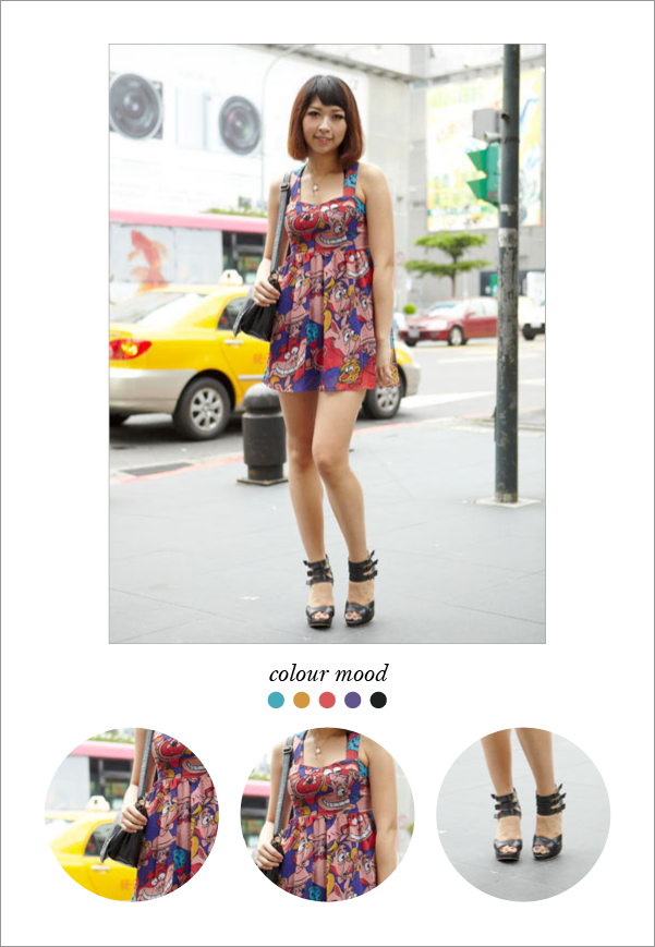 MFP_FashionSpotting_20140318_Look4.png